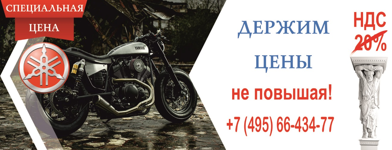 motocikli-nds-20-1